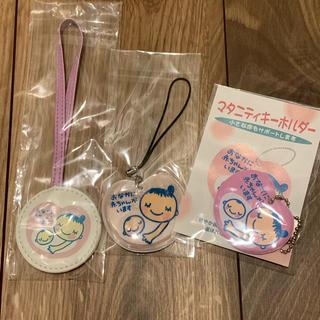 ANNA SUI mini - マタニティマーク☆キーホルダーストラップセット