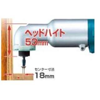 マキタ(Makita)のマキタ Makita アングル インパクト ドライバ TL060DZ(メンテナンス用品)
