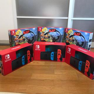 ニンテンドースイッチ(Nintendo Switch)の新品 ニンテンドースイッチ リングフィットアドベンチャー(家庭用ゲーム機本体)