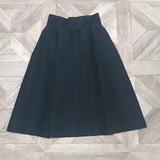 ハイク(HYKE)のハイクHYKEスカートsize1(ひざ丈スカート)