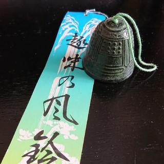 南部鉄器☆風鈴(風鈴)