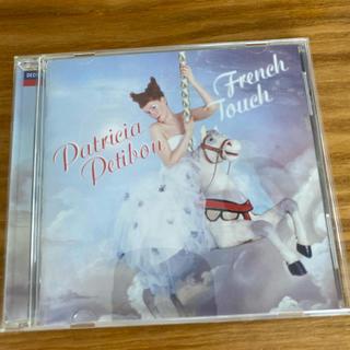 パトリシアプティボン フランスオペラアリア集(クラシック)