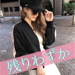 Rady - Rady ラメラインMA-1♡ブラック