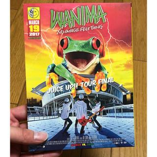 ワニマ(WANIMA)のRon様専用「JUICE UP!! TOUR FINAL  DVD(ミュージック)