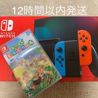 ニンテンドースイッチ(Nintendo Switch)の任天堂スイッチ本体 あつまれどうぶつのもり セット(家庭用ゲーム機本体)