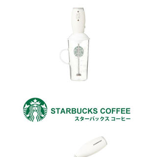 スターバックスコーヒー(Starbucks Coffee)のスタバハンドミキサー(調理道具/製菓道具)