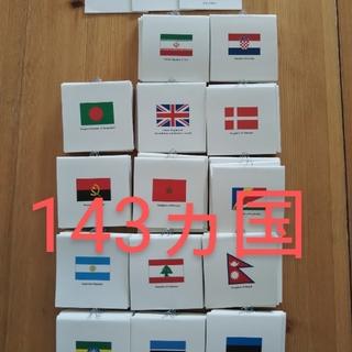 フェリシモ(FELISSIMO)の143ヵ国分(143冊)  国旗  メモ帳  ミニノート フェリシモ(ノート/メモ帳/ふせん)