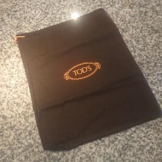 トッズ(TOD'S)のTOD'S 袋(ショップ袋)