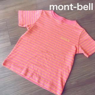 モンベル(mont bell)のmont-bell Tシャツ 100(Tシャツ/カットソー)