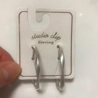 スタディオクリップ(STUDIO CLIP)のねじりフープイヤリング(イヤリング)