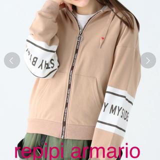 レピピアルマリオ(repipi armario)の「新品」repipi armario袖ロゴラインZIPパーカーM(パーカー)