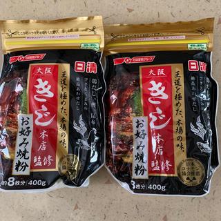 ニッシンセイフン(日清製粉)のお好み焼き粉(米/穀物)