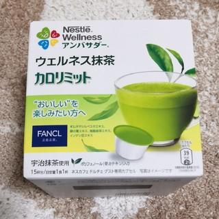 Nestle - ウェルネス抹茶 カロリミット