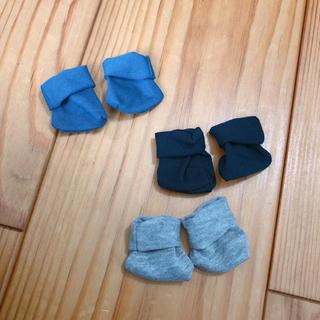メルちゃん ソランちゃん 靴下 3足セット(その他)