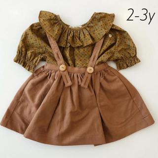 キャラメルベビー&チャイルド(Caramel baby&child )の新品未使用タグ付き‼️soor ploom 吊りスカート2/3 希少(スカート)