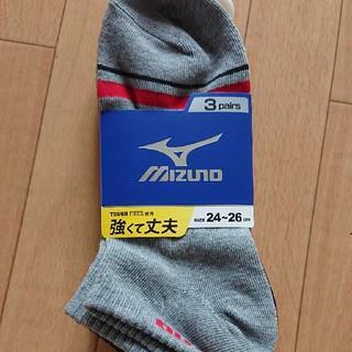ミズノ(MIZUNO)のMIZUNO スニーカーソックス 3足組(ソックス)