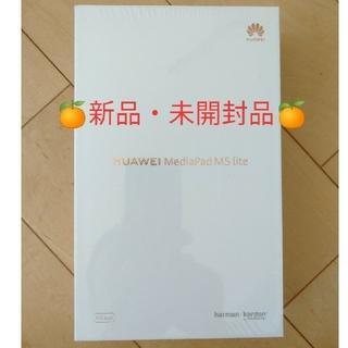 ファーウェイ(HUAWEI)M5 lite(タブレット)