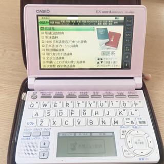 カシオ(CASIO)の【CASIO】ケース付き電子辞書(XD-A4800)(その他)