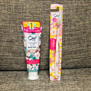 サンスター(SUNSTAR)の☆期間限定☆Ora2歯磨き粉さくらふわりミント&歯ブラシ☆数量限定☆(歯磨き粉)