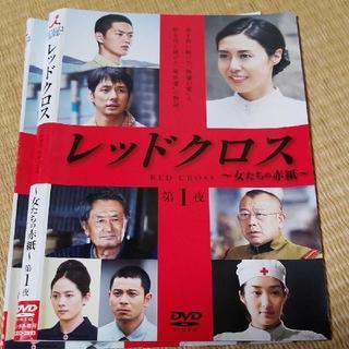 TBS60周年特別企画DVDレッドクロス~女達の赤紙~ 松嶋菜々子 西島秀俊(TVドラマ)
