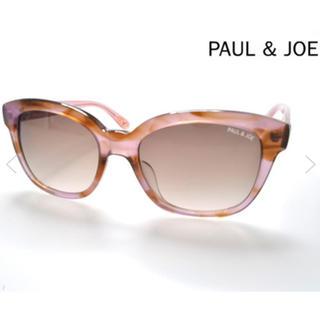 ポールアンドジョー(PAUL & JOE)の新品未使用 Paul&JOE サングラス ピンク(サングラス/メガネ)