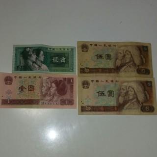 🌟秋田様専用っ🌟 中国紙幣4枚のみっ★ (貨幣)