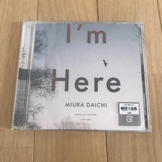 I'm Here  CD(ポップス/ロック(邦楽))