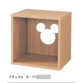 ディズニー(Disney)の【‼︎新品未使用お買得‼︎】ディズニー ミッキー キューブボックス オープン(ケース/ボックス)