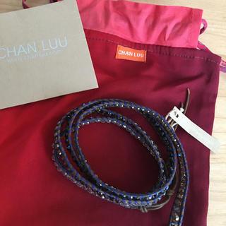 チャンルー(CHAN LUU)のチャンルー 5連ブレスレット(ブレスレット/バングル)