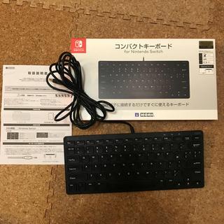 ニンテンドウ(任天堂)の任天堂スィッチコンパクトキーボード(その他)