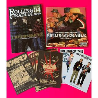 ローリングクレイドル(ROLLING CRADLE)のローリングクレイドル カタログ(ファッション)