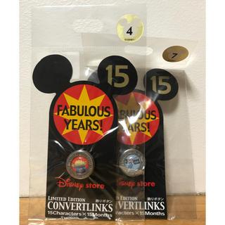 ディズニー(Disney)の飾りボタン(ディズニー)(その他)