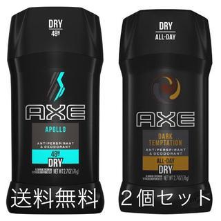 Unilever - AXE アックス デオドラント 2個セット アポロ ダークテンプテーション