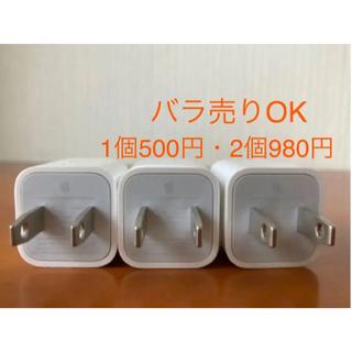 アップル(Apple)のiPhone 純正アダプター 3個セット フィルム付 *バラ売りご相談ください*(変圧器/アダプター)