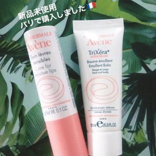 アベンヌ(Avene)のAvene Care for sensitive lips (リップケア/リップクリーム)