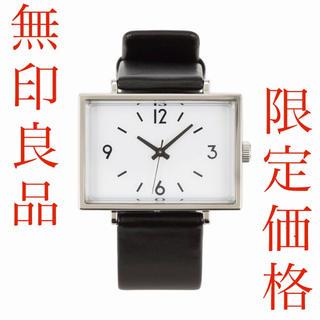 ムジルシリョウヒン(MUJI (無印良品))の新品★無印良品★腕時計・駅の時計★黒革 MJ‐SCW1 レディース  メンズ(腕時計)