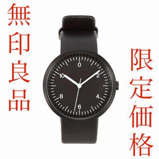 ムジルシリョウヒン(MUJI (無印良品))の新品★無印良品★腕時計・Wall Clock・黒 黒革 メンズ レディース ♭(腕時計)