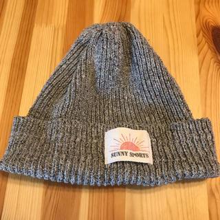 フリークスストア(FREAK'S STORE)のサニースポーツ ニットキャップ  ビーニー 帽子 杢グレー(ニット帽/ビーニー)