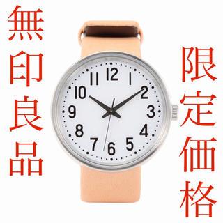 ムジルシリョウヒン(MUJI (無印良品))の新品★無印良品★腕時計・公園の時計・大 バンド:ヌメ革 メンズ レディース☆⌘(腕時計)