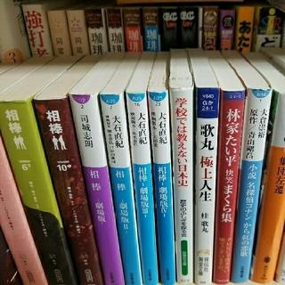 漫画 福袋 中(その他)
