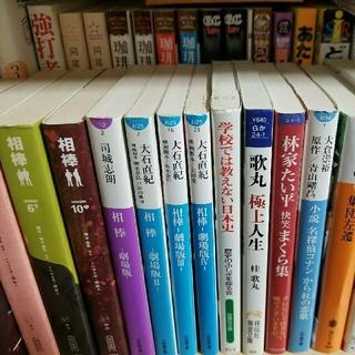 漫画 福袋 大(その他)