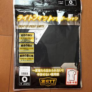 ゼット(ZETT)のZETT 半袖アンダーシャツ O(ウェア)