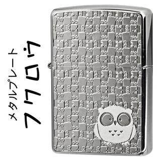 ジッポー(ZIPPO)の【送料込み】ZIPPO/フクロウ メタルプレート クロームジッポーライター(タバコグッズ)
