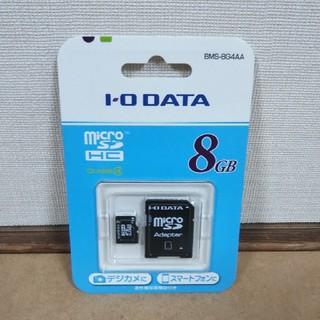 アイオーデータ(IODATA)のmicroSDHCカード   8GB(その他)
