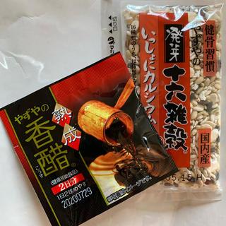 ヤズヤ(やずや)の発芽十六雑穀  熟成やずやの香醋(米/穀物)
