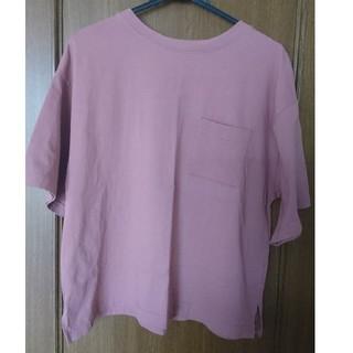 スタディオクリップ(STUDIO CLIP)のstudio clip☆ビックTシャツ くすみピンク(Tシャツ(半袖/袖なし))