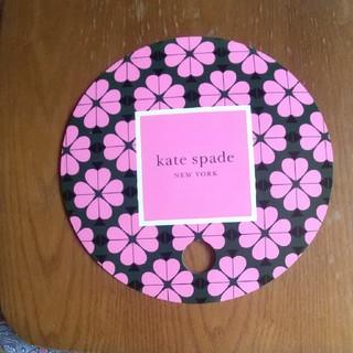 ケイトスペードニューヨーク(kate spade new york)のkate spade うちわ(うちわ)