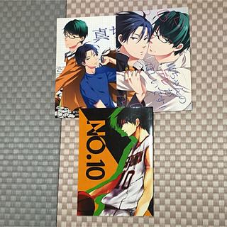 黒子のバスケ 同人誌 3冊まとめ売り+おまけ1冊(一般)
