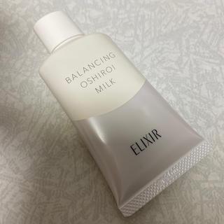 ELIXIR - エリクシール ルフレ バランシング おしろいミルク