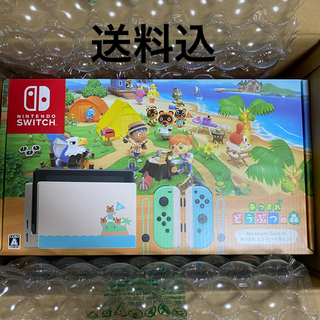 ニンテンドウ(任天堂)のNintendo Switch あつまれどうぶつの森セット(家庭用ゲーム機本体)